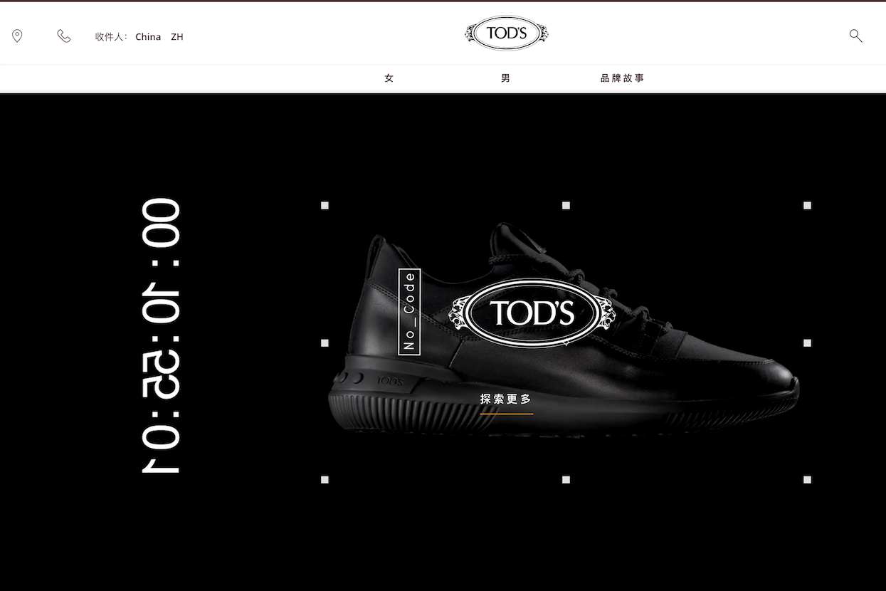 Tod's 要被出售?集团董事长 Diego Della Valle 辟谣:我们只会收购别人,不会被人收购!