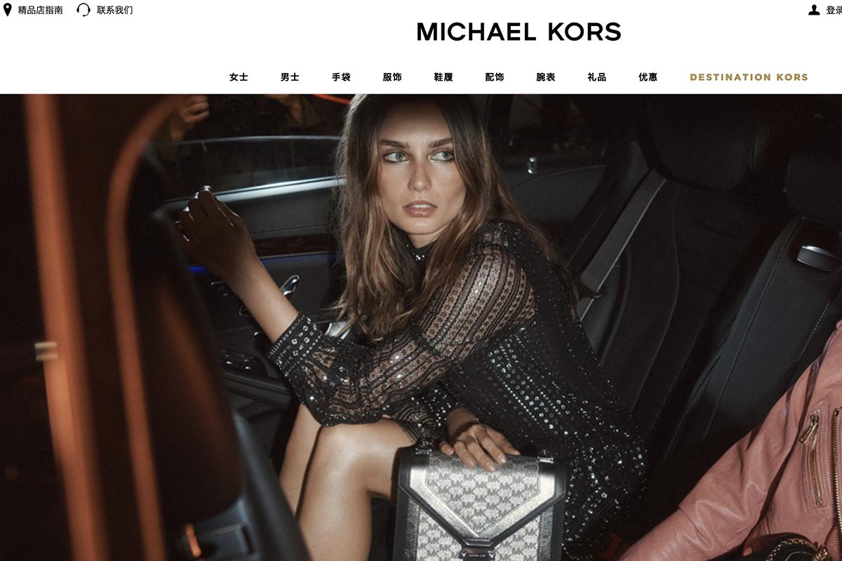 受累于欧洲零售门店销售疲软,Michael Kors 最新季度销售额近两年来首次低于分析师预期