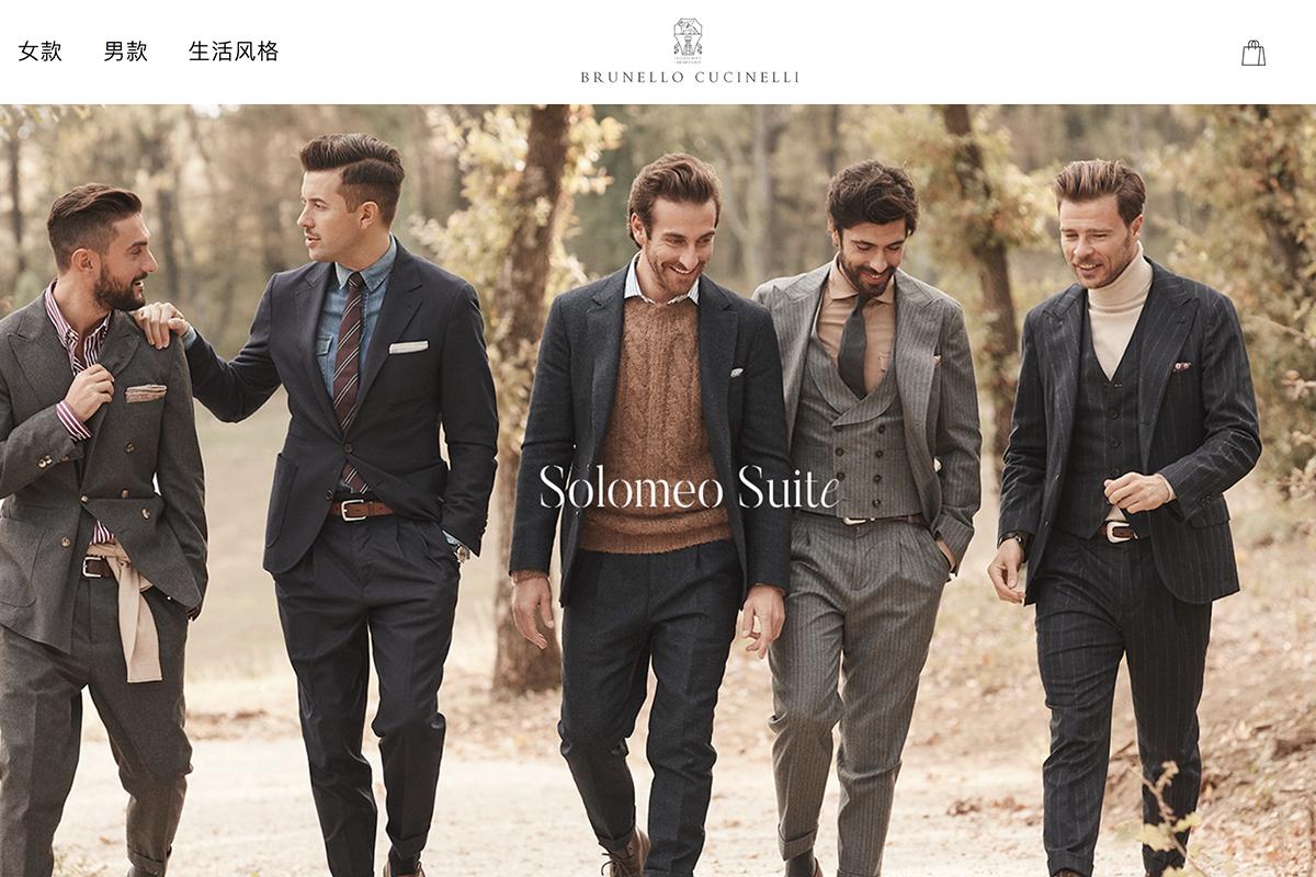 意大利奢侈品集团 Brunello Cucinelli 最新财报表现良好,大中华区销售大增29.2%
