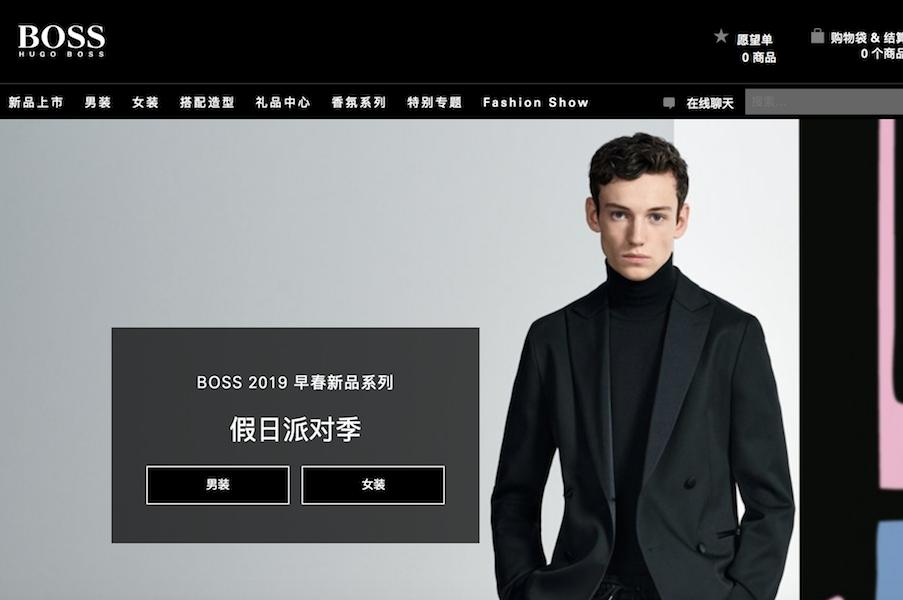 Hugo Boss公布2022年战略计划:专注个性化和速度,线上销售增长三倍