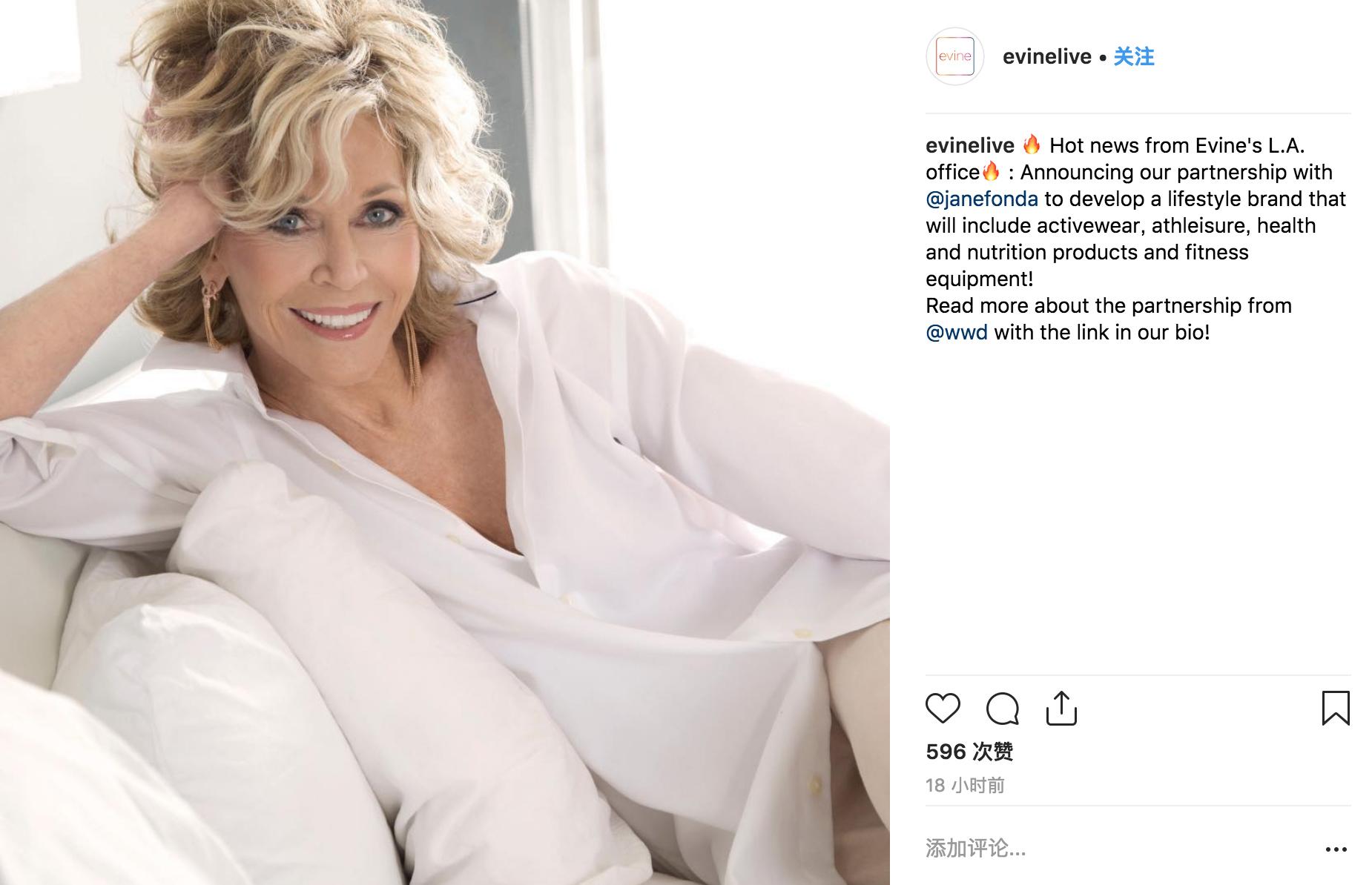 好莱坞常青树、81岁的简·方达将推出生活方式品牌:专门服务50岁以上的中老年女性