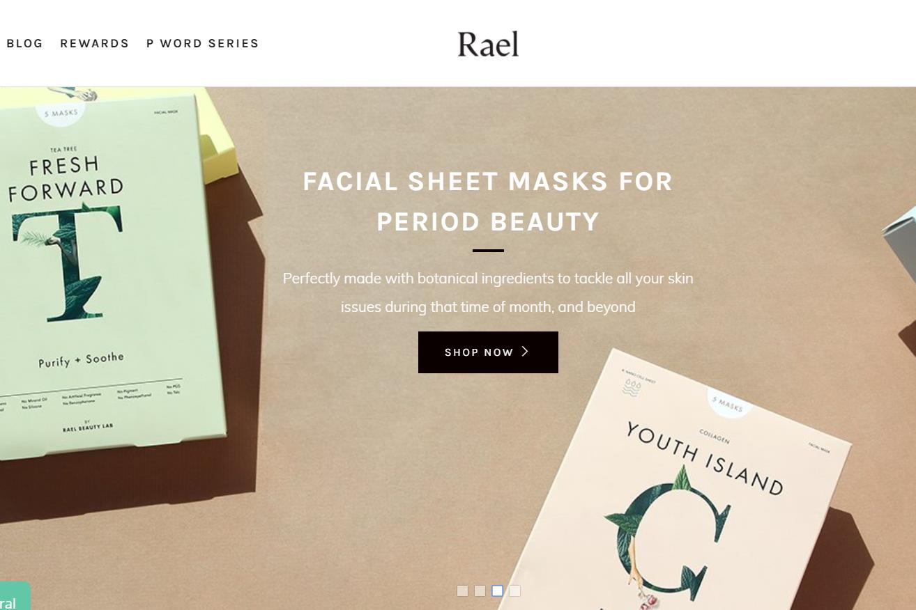 女性护理产品初创公司 Rael 完成1750万美元 A 轮融资,已成为细分品类的亚马逊销冠!