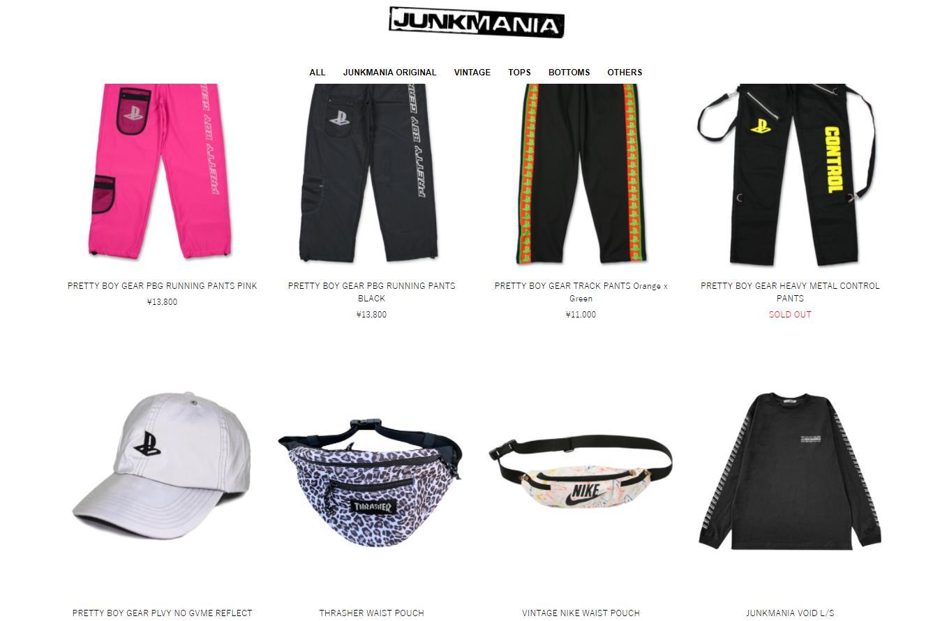 恶搞有风险,Louis Vuitton 起诉日本独立品牌商Junkmania侵权胜诉