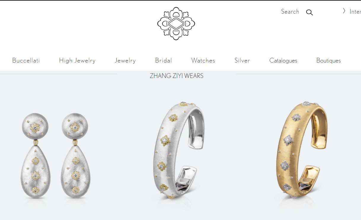 大股东刚泰集团取消追加投资计划,意大利奢华珠宝品牌 Buccellati 或将再度转手
