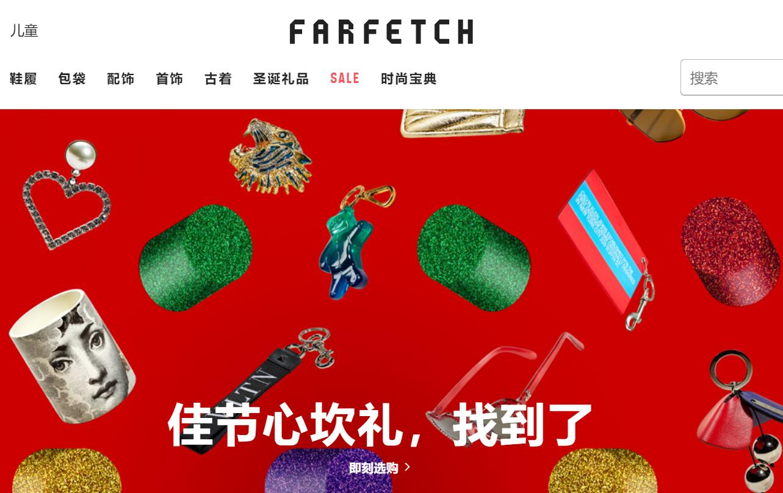 Farfetch上市后首次公布财务数据:上季度商品交易总额同比增长53%,亏损幅度进一步扩大