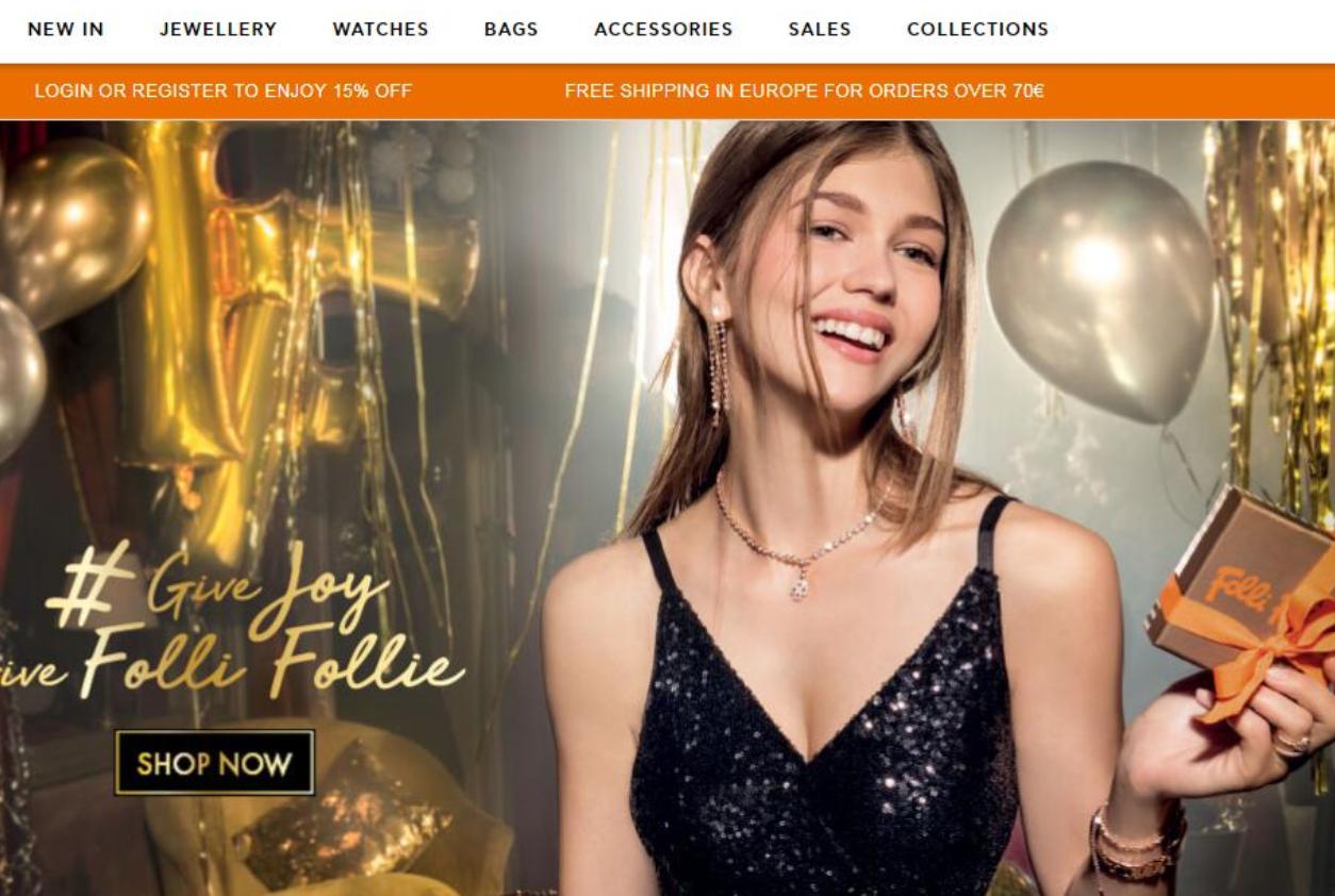 陷入困境的希腊珠宝公司 Folli Follie 请求债权人保护