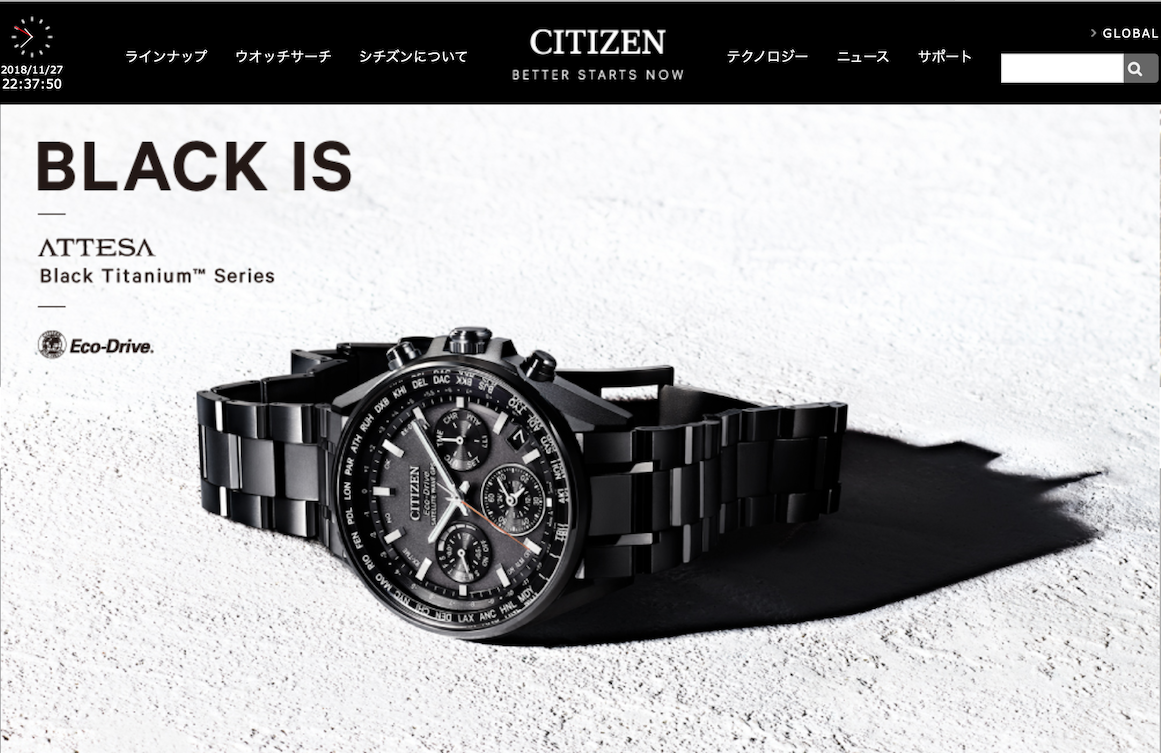 日本手表巨头西铁城联手美国 Fossil开发智能手表,软件实力难及苹果怎么破?