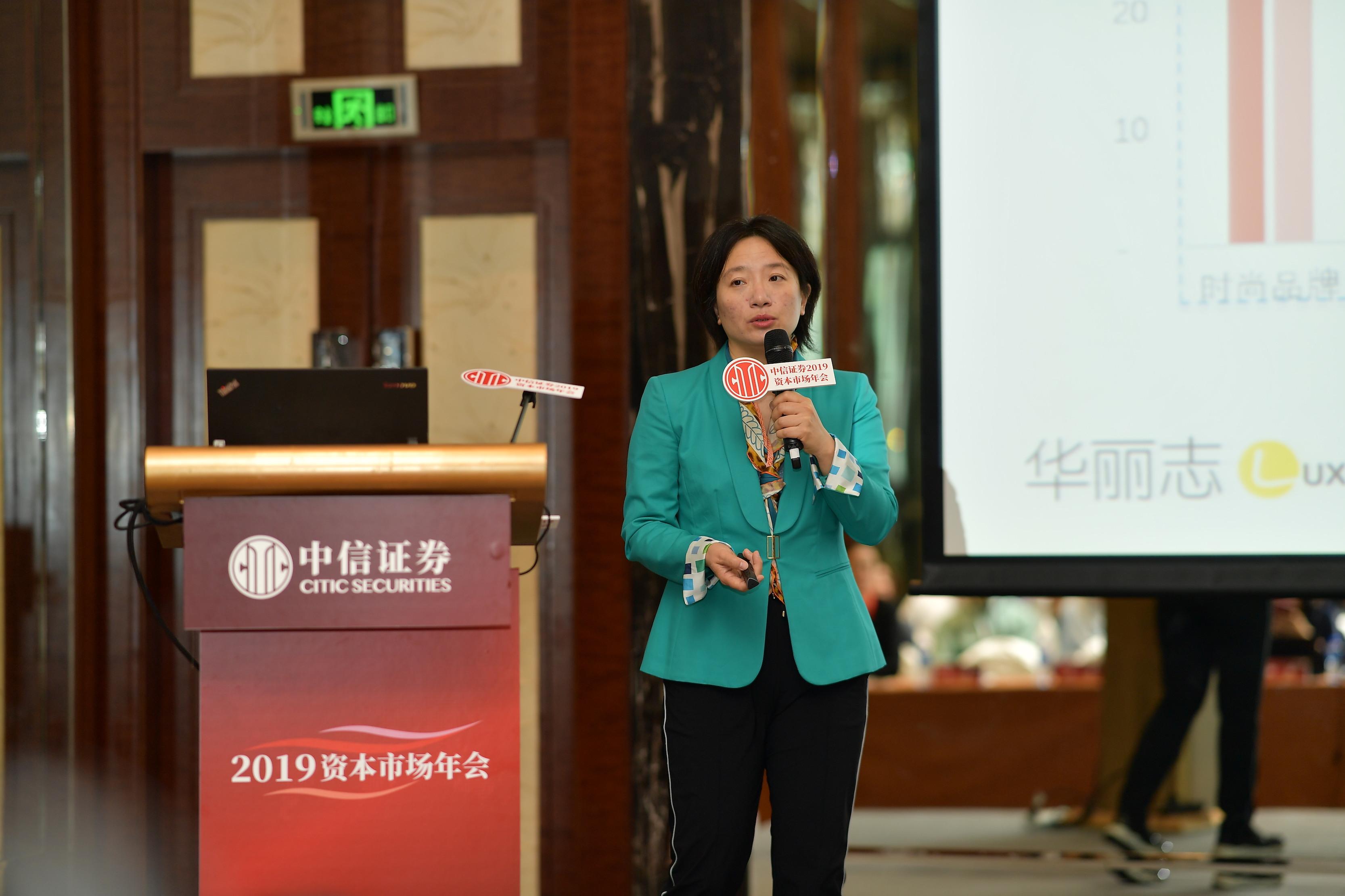 华丽志创始人余燕:投资国际时尚和奢侈品牌,绕不开这四大难题