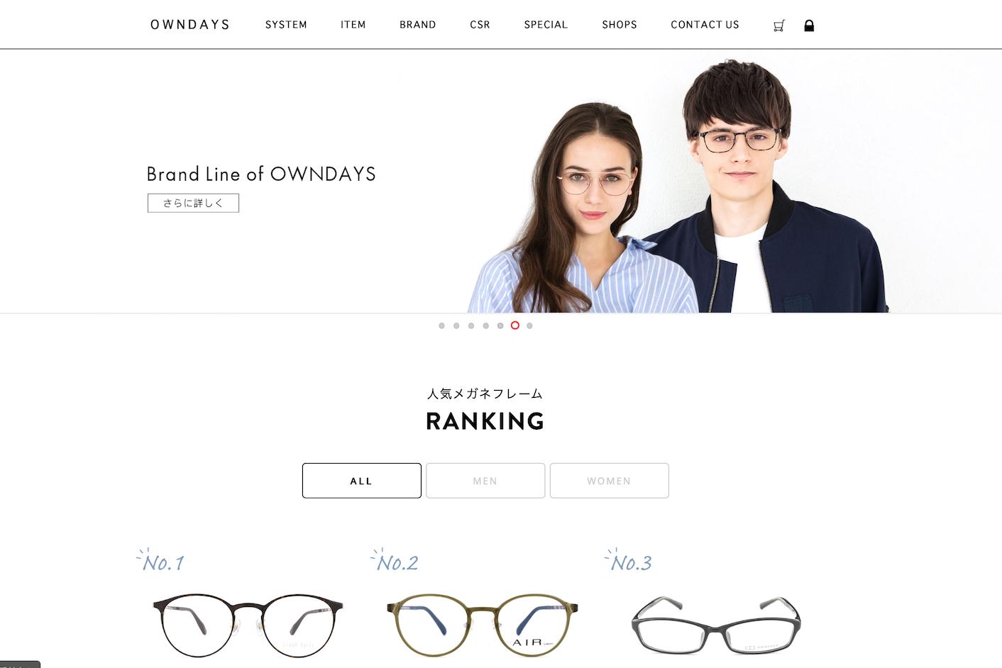 L Catterton Asia 联手三井集团收购日本快时尚眼镜品牌 Owndays,未来五年新增500家门店