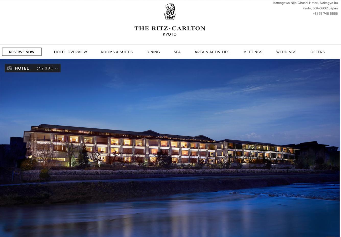 万豪集团联手日本积水住宅,将在日本乡村地区打造50家连锁酒店