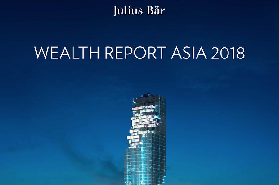 瑞士Julius Baer集团的最新财富报告:上海取代香港成为亚洲奢侈生活成本最高城市