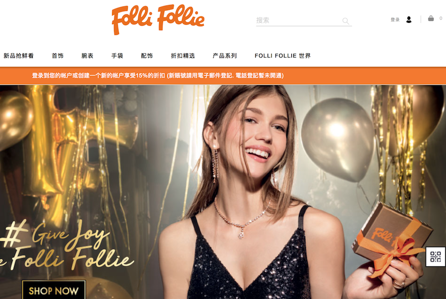 危机重重的希腊珠宝品牌 Folli Follie 公布重组计划,CEO辞职