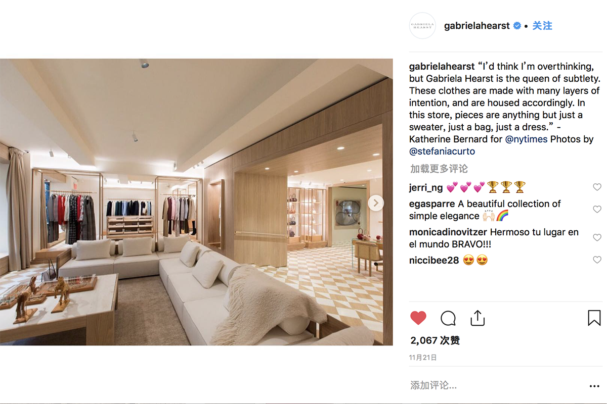 """什么是""""可持续""""的奢侈品门店?看看美国设计师品牌 Gabriela Hearst 纽约首店是怎么做的"""