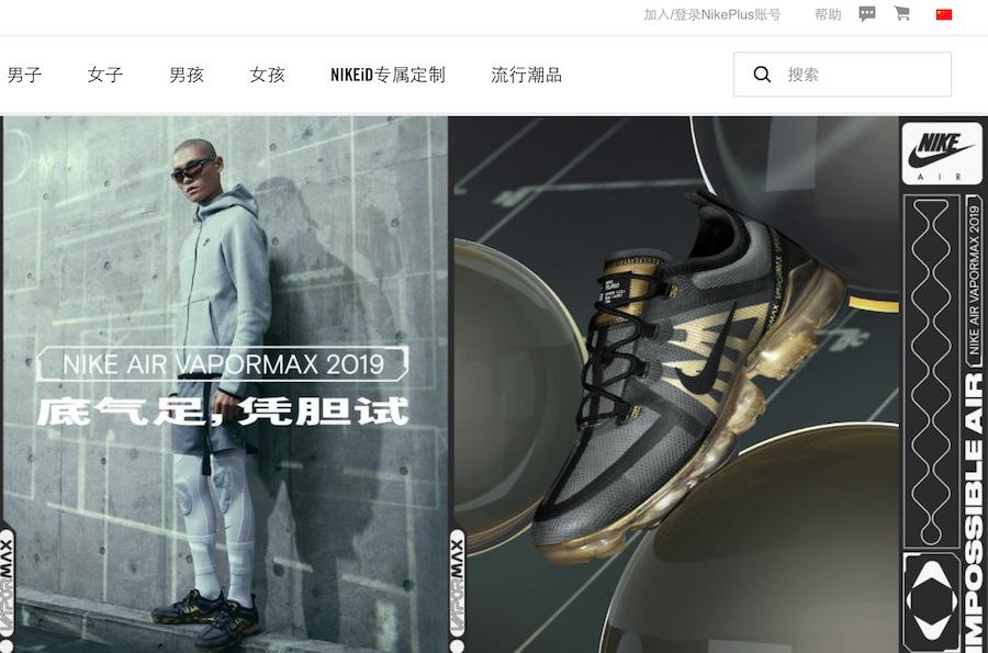 Nike 发布最新季度财报:全球销售同比增长14%,大中华区大增26%