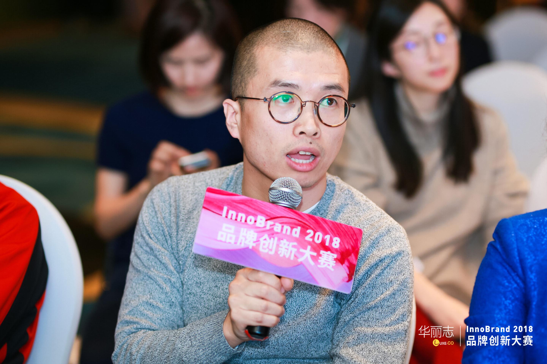 InnoBrand 2018总决赛评委发言精选|天图资本魏国兴:今天品牌的重点在于要成为一家受尊敬的公司