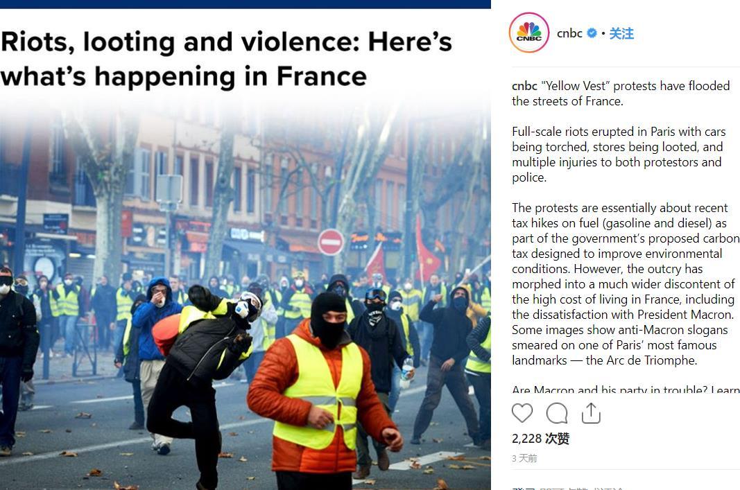"""法国""""黄背心""""示威游行为200余家商户带来巨大损失,圣诞购物旺季或被迫延后"""