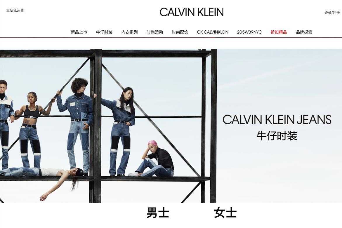 Calvin Klein品牌授权经销商 G-III 表示:走秀系列不赚钱很正常,品牌整体业务表现很好!