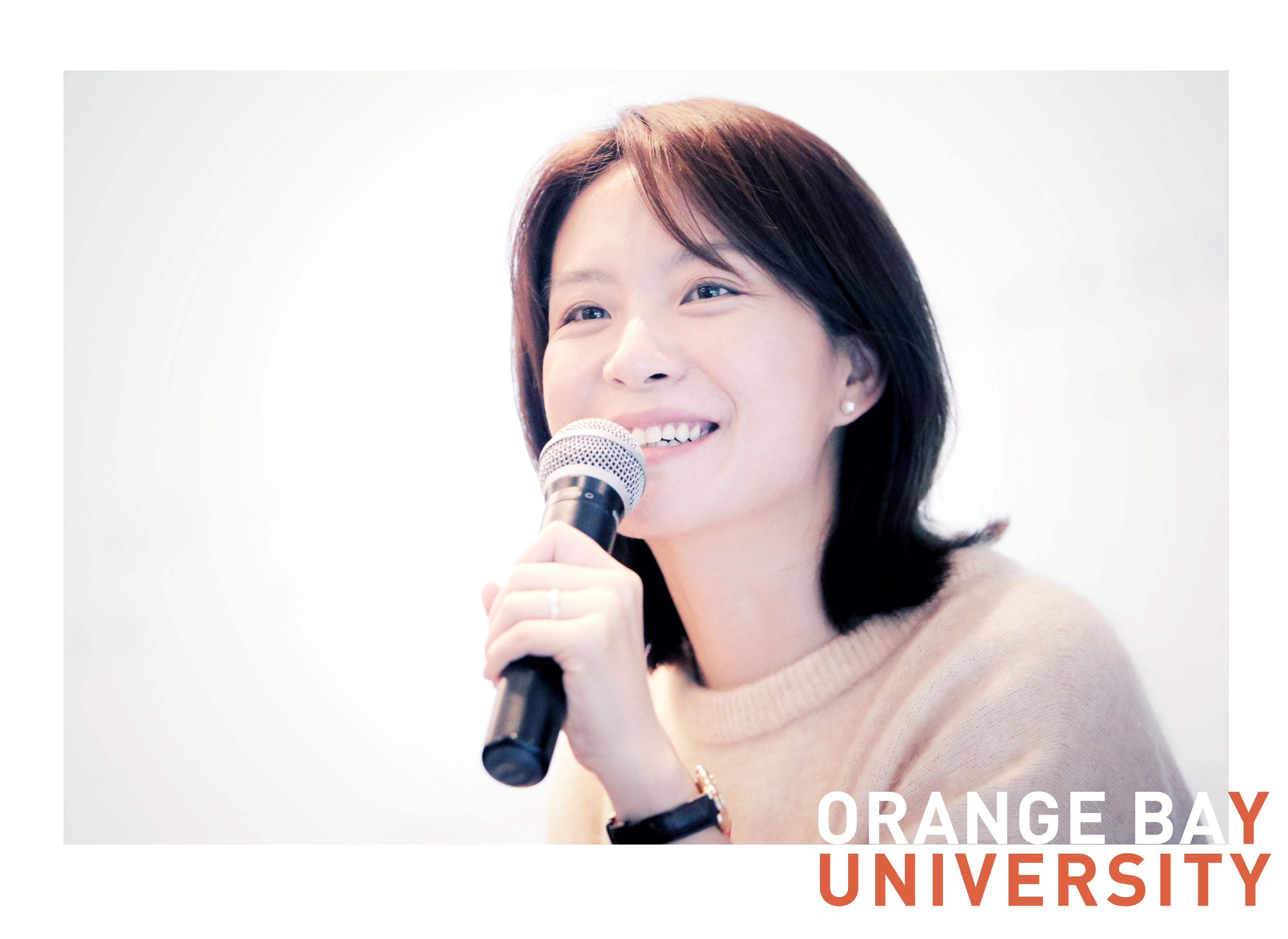 【橙湾课堂】NEIWAI内外创始人刘小璐:创业之初就要像个大品牌,未来才可能长成真正的大品牌!