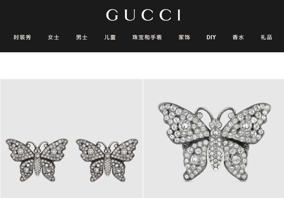 再扩新品类!Gucci 将于明年推出首款高级珠宝系列