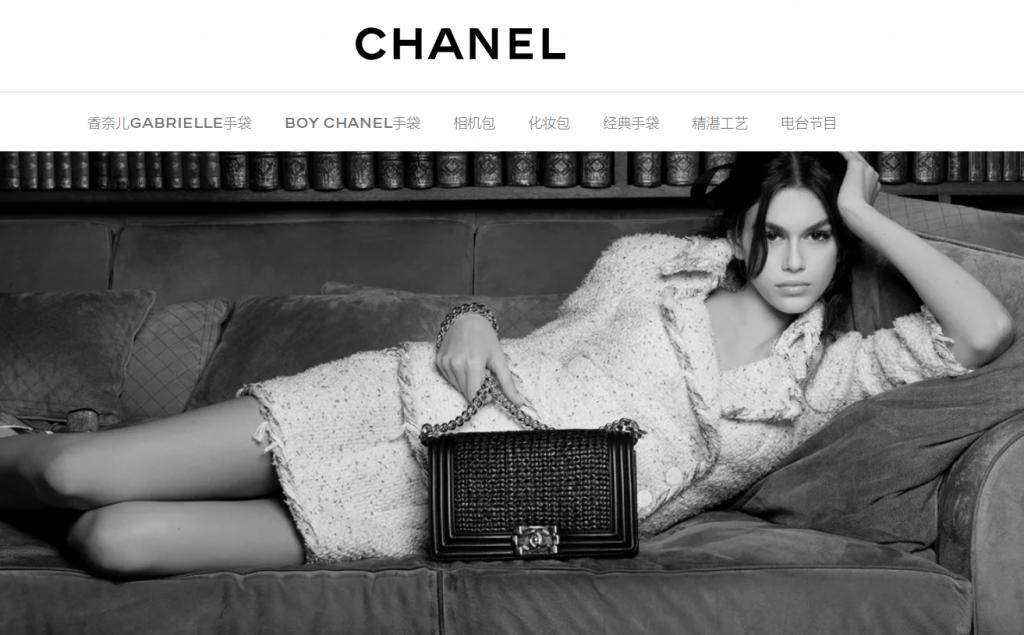 Chanel 宣布:停止使用珍异皮革与皮草