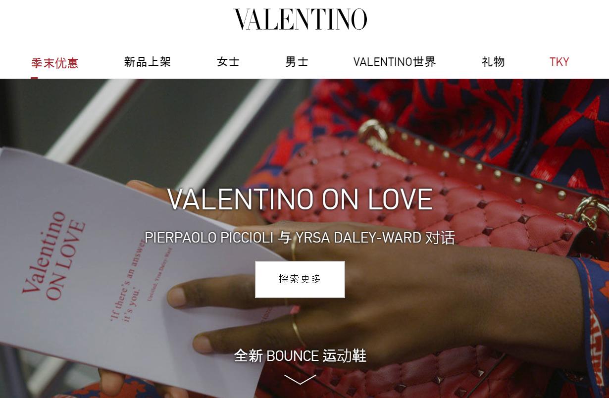 意大利最具上市潜质企业最新排行榜:Valentino 再夺时尚行业头名