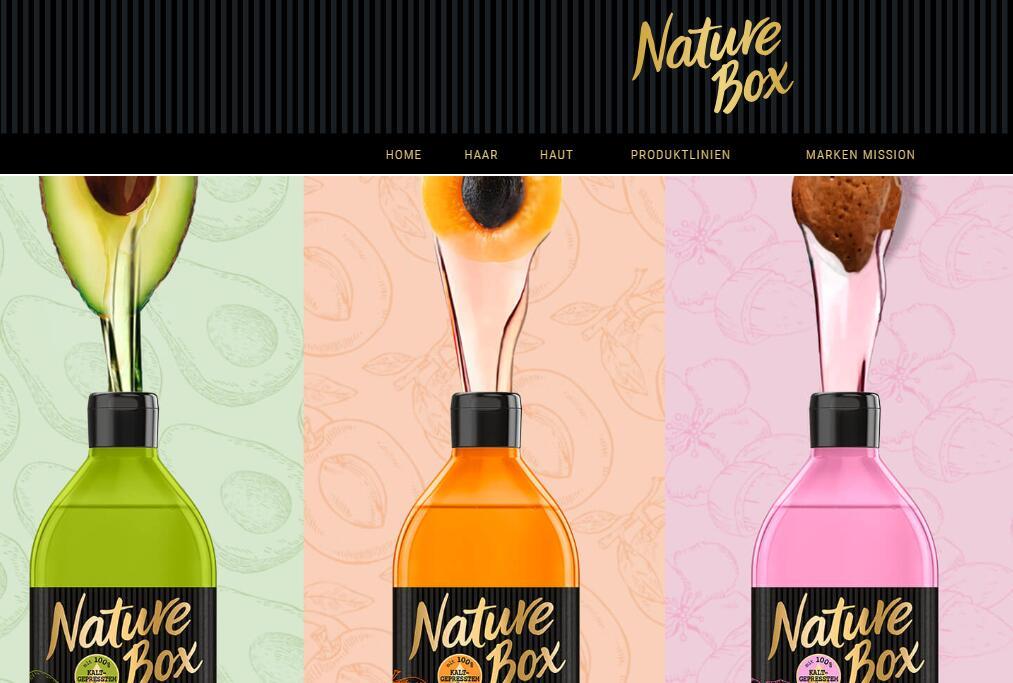 加入素食美容行列,德国消费品巨头汉高推出新品牌 Nature Box
