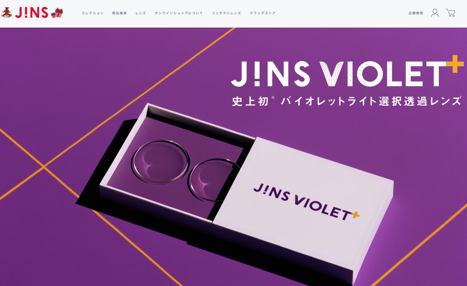 日本眼镜连锁巨头 JINS 三十年:年销600万副眼镜,以中国为首的海外市场今年首次盈利