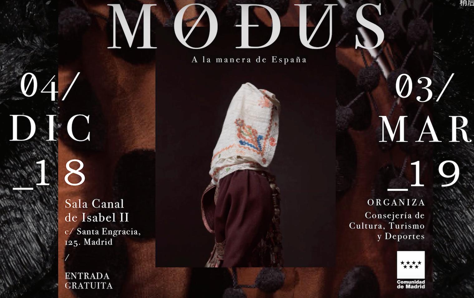 """西班牙年轻一代设计师""""传统意识觉醒"""",重塑西班牙全球时尚地位"""