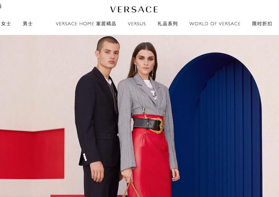 Michael Kors 集团正式更名为 Capri,期冀三大奢侈品牌未来实现80亿美元年销售额目标