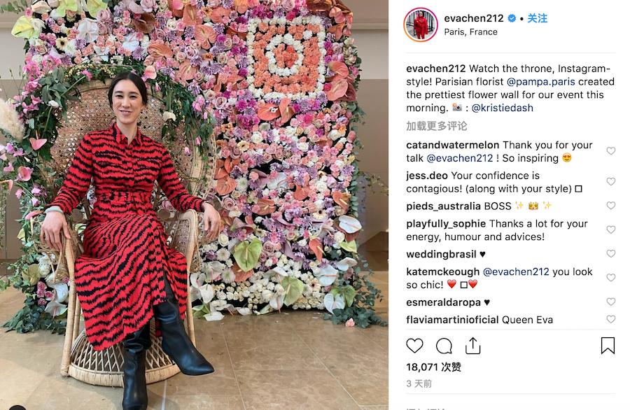 如何提升社交媒体影响力?Instagram 与300多家时尚和美容品牌分享经验