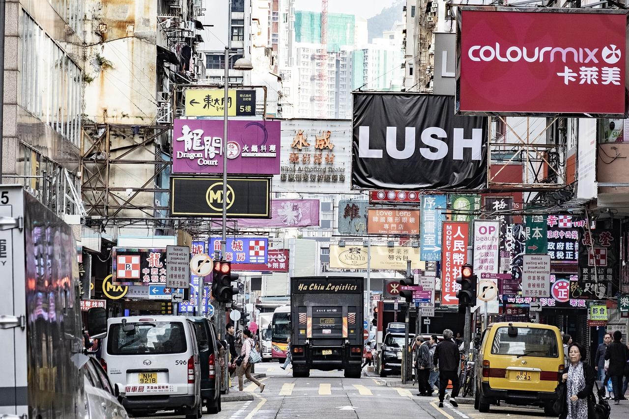 11月访港大陆游客同比增长25.8%,香港零售总额却仅增长了 1.4%