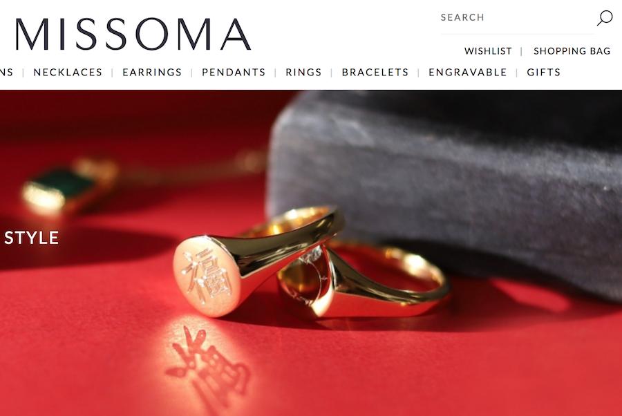 伦敦互联网时尚珠宝品牌 Missoma 获得投资,70%的销售经由 Instagram实现