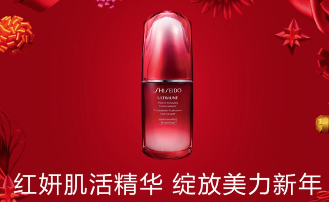 资生堂集团2018财年销售破万亿日元大关:中国市场销售大涨32.3%,高端品牌表现优异