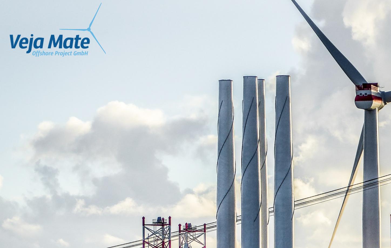 宜家斥资2亿多欧元收购德国第二大海上风力发电场 Veja Mate 25%股权