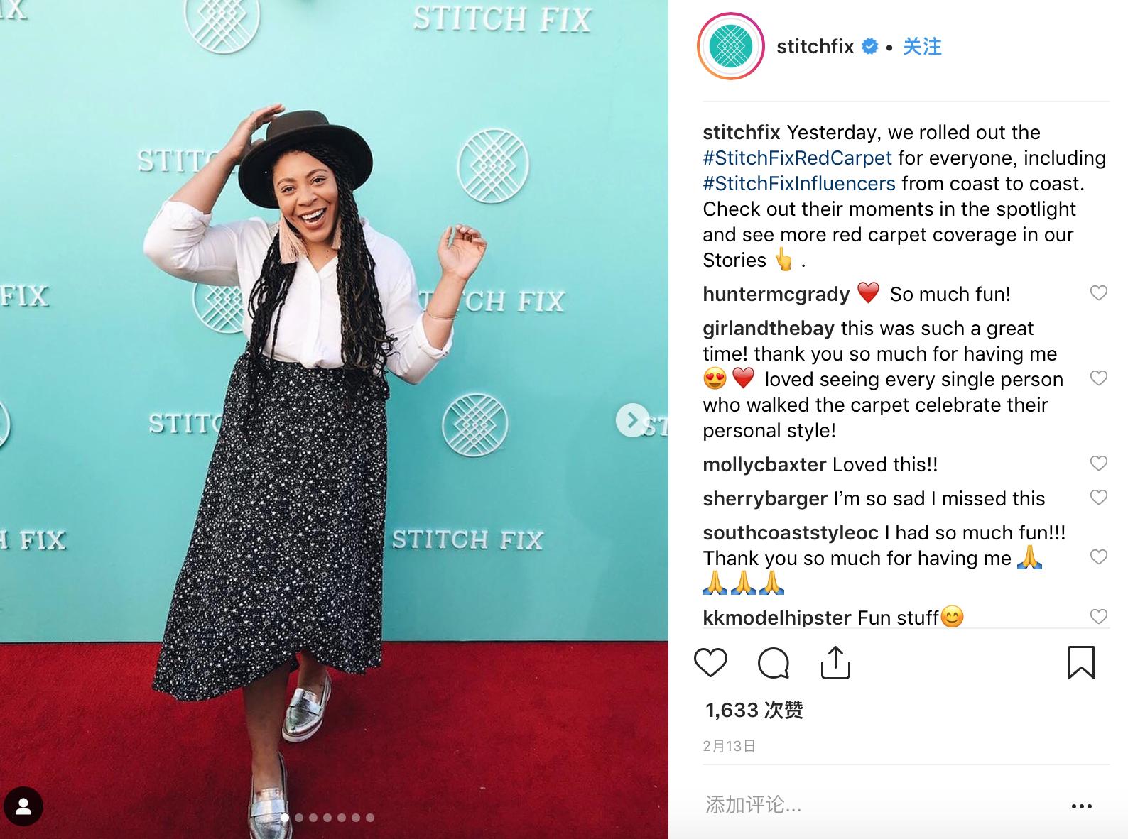 为普罗大众带来红毯体验,美国按月订购时尚电商 Stitch Fix 巧妙借力奥斯卡