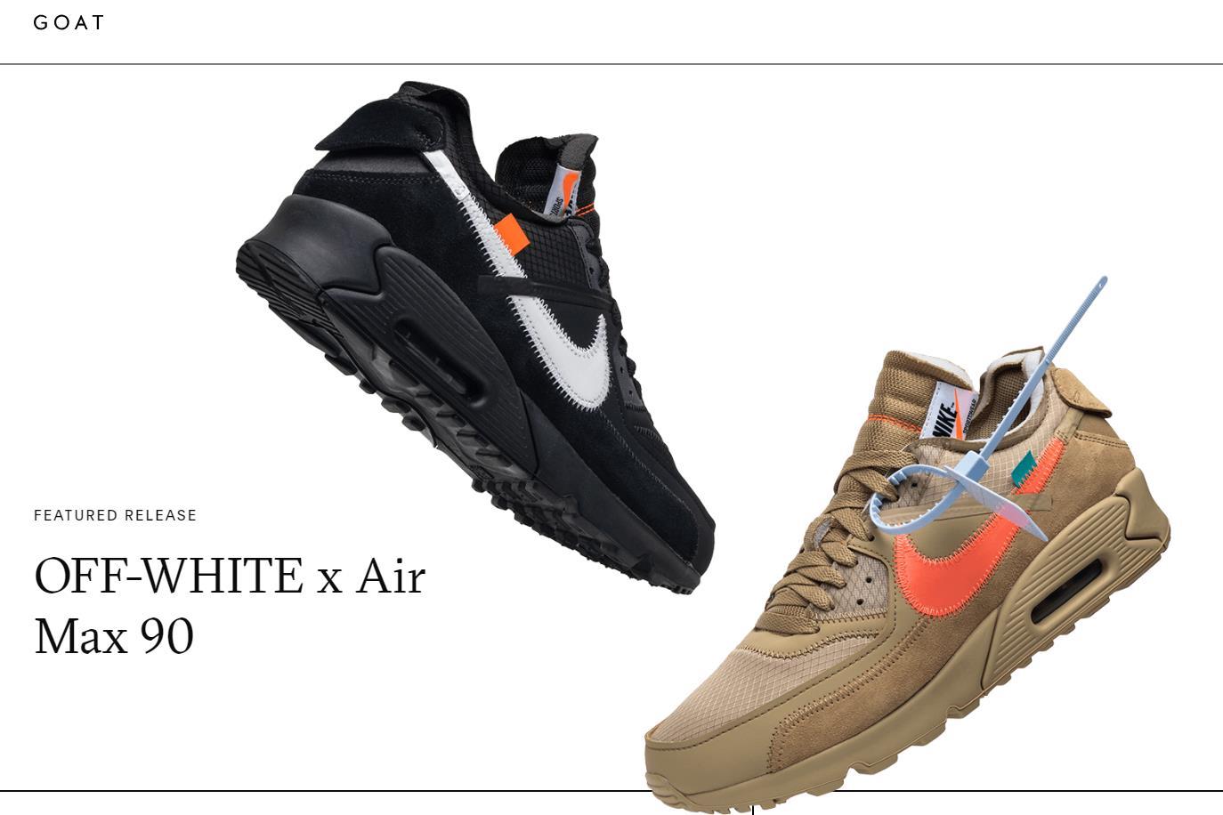 二手球鞋交易领域最大一笔融资:GOAT母公司获得美国运动零售商 Foot Locker 一亿美元少数股权战略投资