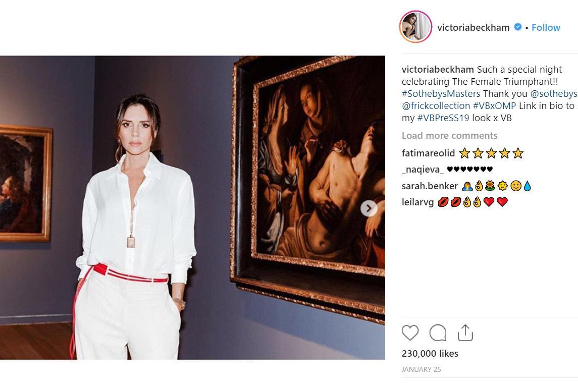 Victoria Beckham 将推出自己的美妆品牌:雅诗兰黛前高管挂帅,主打线上直销