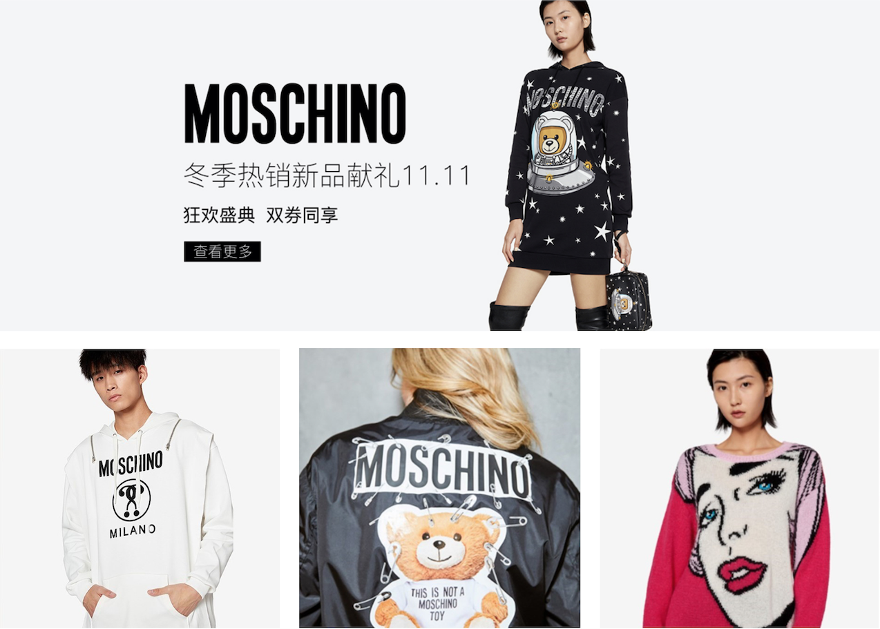 大中华区强劲表现推动 Moschino 母公司 Aeffe 2018财年总销售额同比增长10.9%