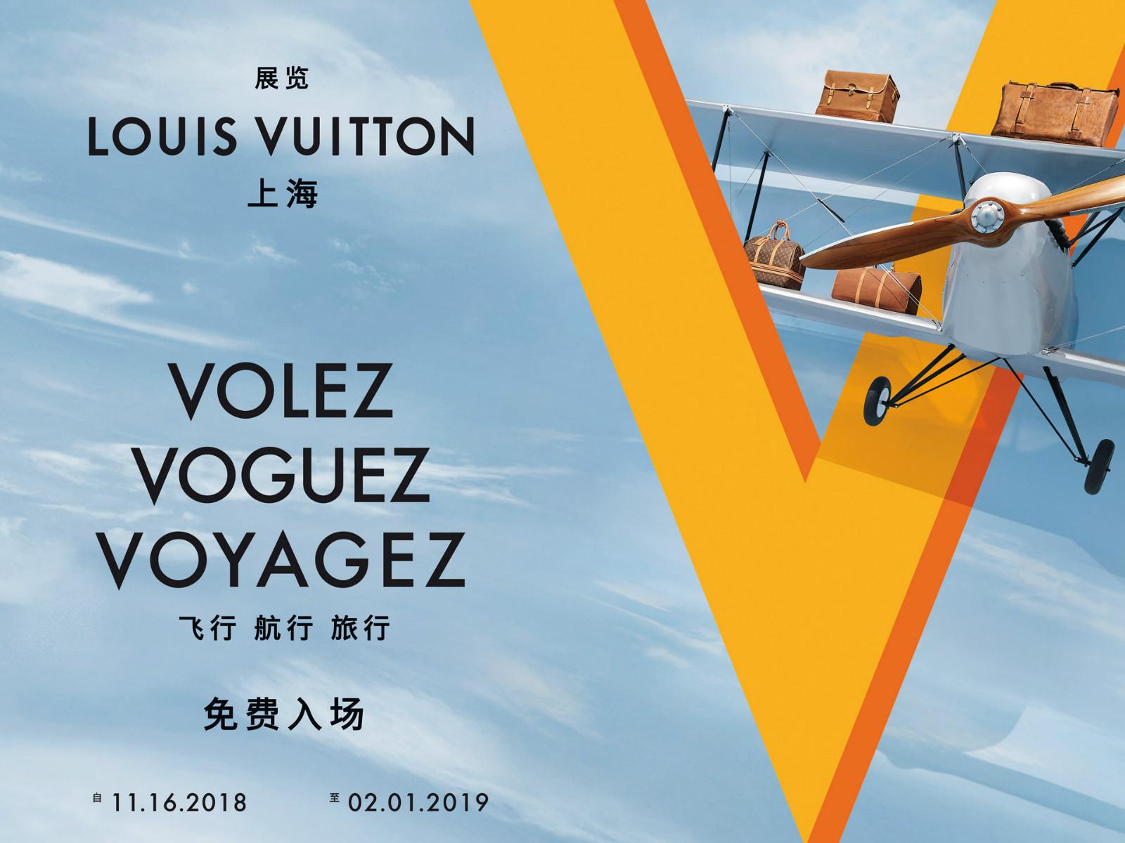 """深度丨27万人次观展!路易威登在上海举办""""博物馆""""级别大展为何能获得空前反响"""