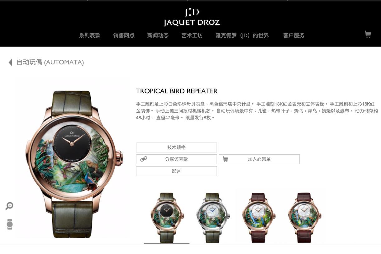 Swatch 集团指控三星智能手表的表盘设计图案涉嫌抄袭