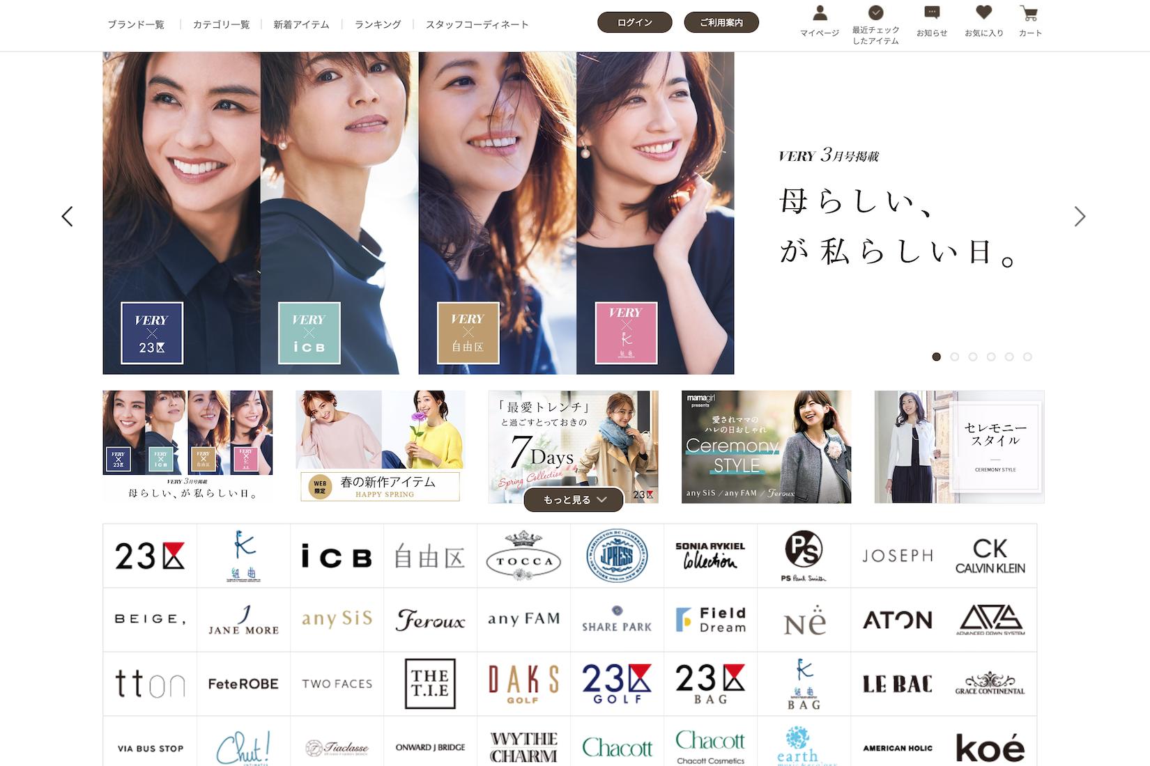 日本时尚电商行业的一个转折点?时尚集团 Onward 宣布从电商平台 Zozotown 全面撤柜