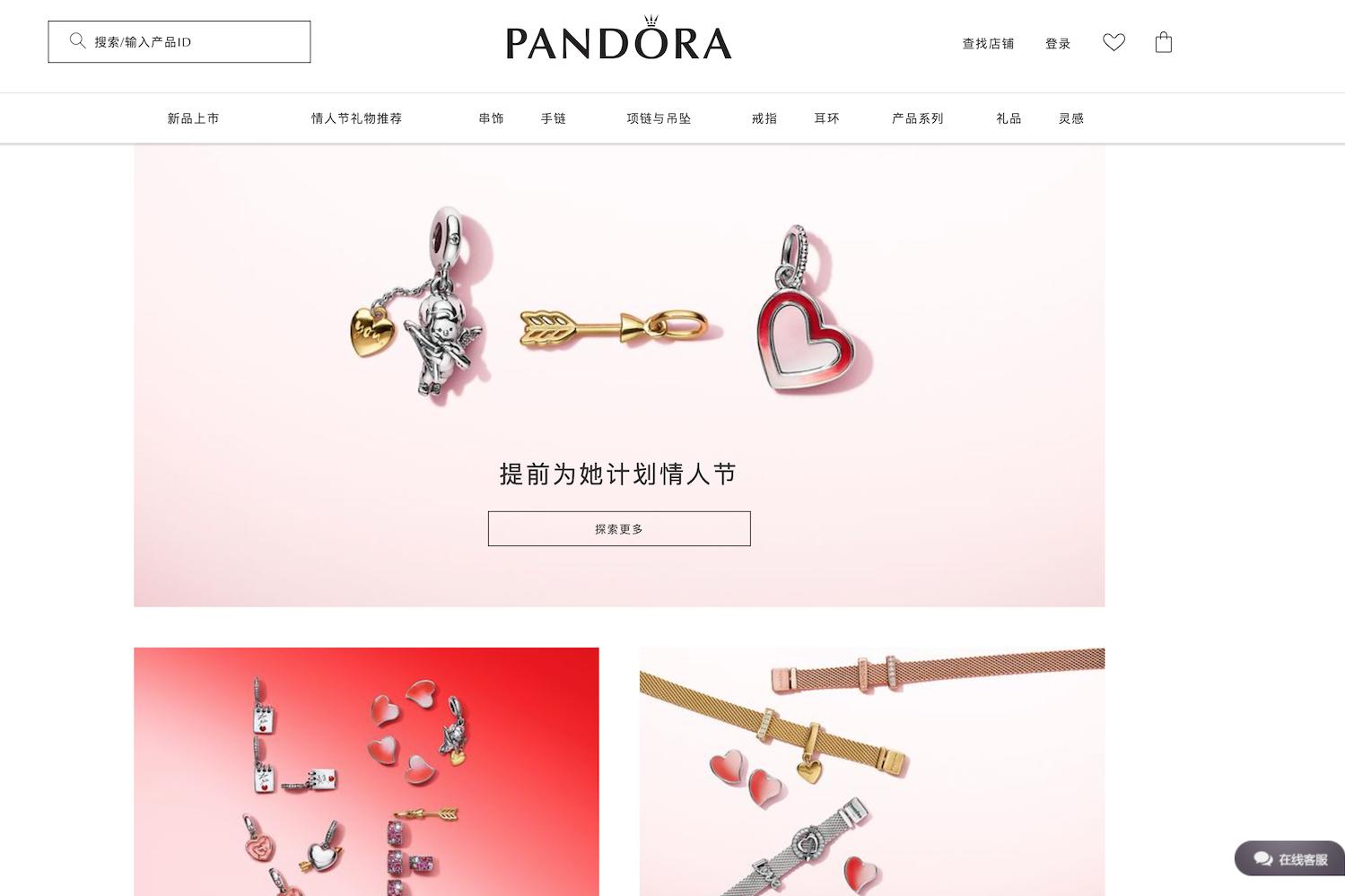 丹麦珠宝品牌Pandora上季度中国可比销售恢复增长,公布全新战略举措,股价应声大涨18%