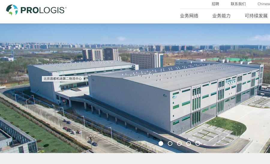 线上零售业发展促中欧与东欧仓储市场的投资达到创纪录的28亿欧元,亚洲投资者数量空前