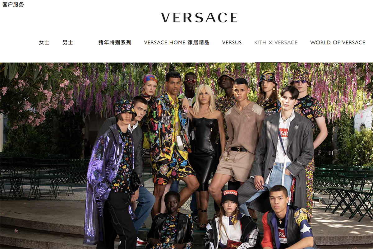 年收入50亿元为何仍亏损?Versace 财务细节披露:广告、办秀、拍大片每年花掉2.8亿元