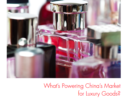 贝恩咨询2018年奢侈品市场研究报告:中国内地奢侈品市场连续第二年增幅达20%,今年可能放缓