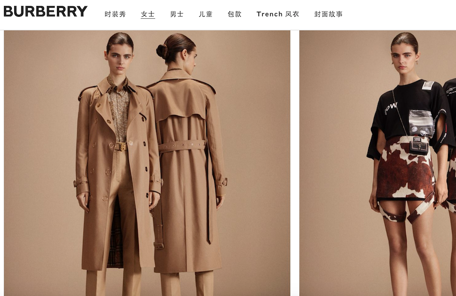 """B系列""大获成功,Burberry 继续深入 Instagram社交型电商业务"