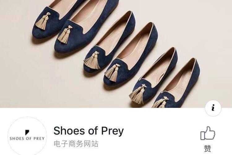 """资金链断裂,澳大利亚女鞋定制电商 Shoes of Prey 、""""数字驱动""""的德国快时尚电商相继进入破产清算"""