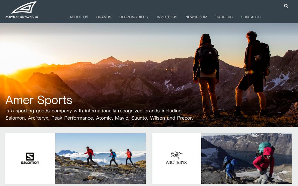 安踏为首的财团收购芬兰Amer Sports(始祖鸟的母公司)进入尾声,交易预计于3月底正式完成
