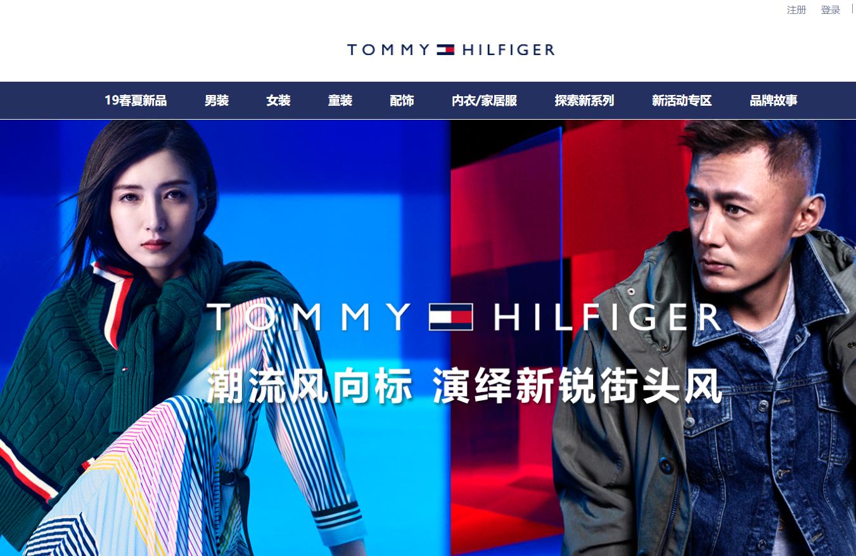 美国 PVH 集团收回Tommy Hilfiger 在东南亚和中国港澳台的授权经营权,加强大中华区整体战略规划