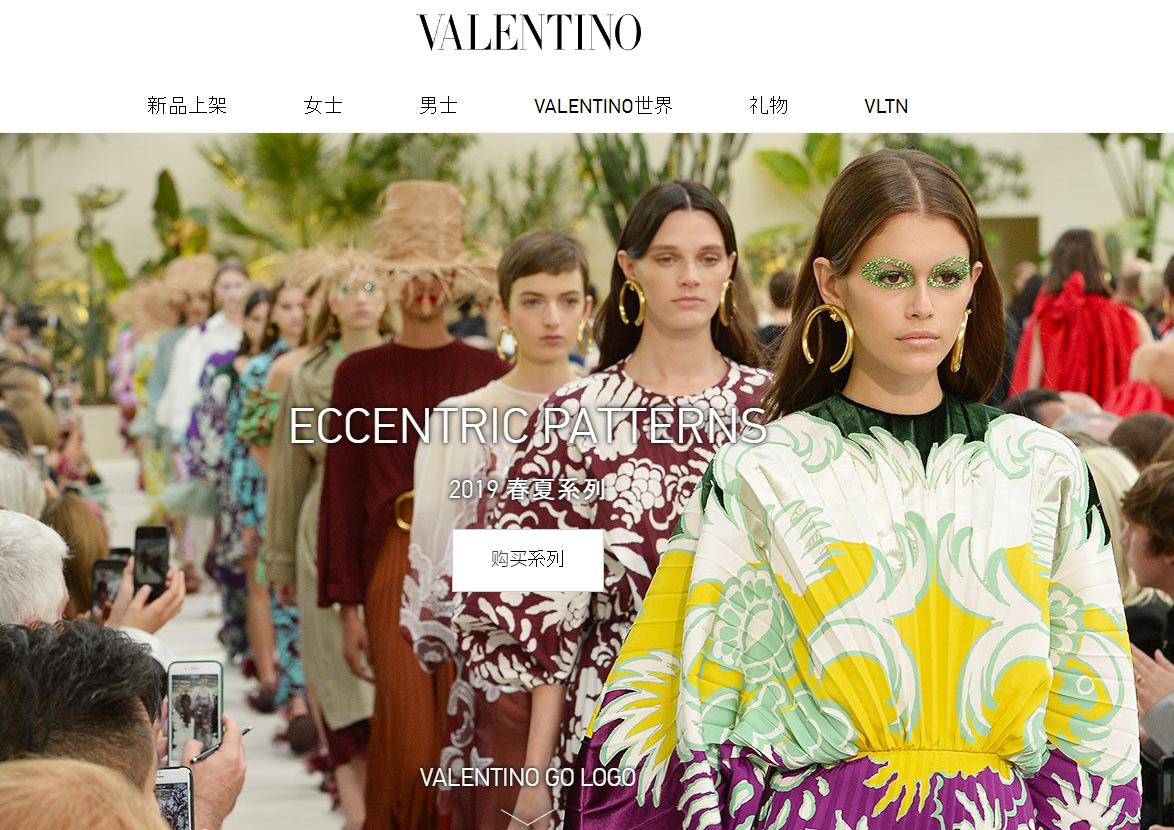 奢侈品行业水太深?Valentino和 Balmain的卡塔尔东家重新思考对奢侈品领域的投资